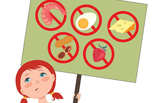 Image for Dell Children's nationally recognized for food allergy